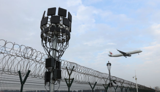 DJI AeroScope Airport